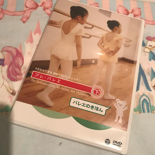 チャコット(CHACOTT)のバレエ DVD(キッズ/ファミリー)