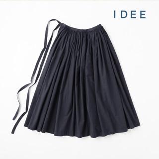 イデー(IDEE)の無印良品 IDEE POOL  いろいろの服 巻きギャザーエプロン  ネイビー (ロングスカート)