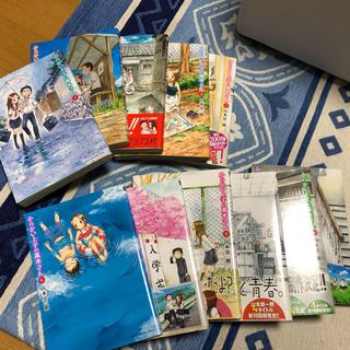 ショウガクカン(小学館)のマンガ本/からかい上手の高木さんマンガ1~11巻セット(少年漫画)
