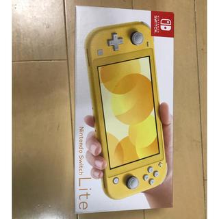 ニンテンドースイッチ(Nintendo Switch)のNintendo Switch lite イエロー 新品未開封(家庭用ゲーム機本体)