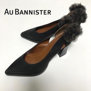 オゥバニスター(AU BANNISTER)の未使用 オゥ バニスター シューズ thyme デザインパンプス レディース(ハイヒール/パンプス)