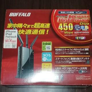 バッファロー(Buffalo)のBUFFALO Wi-Fi無線LANルータ WZR-HP-G450H(その他)
