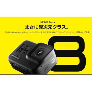 ゴープロ(GoPro)のふーらんさん専用(コンパクトデジタルカメラ)