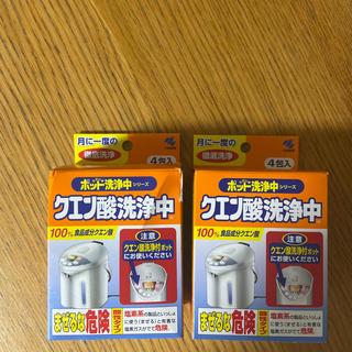 コバヤシセイヤク(小林製薬)のクエン酸洗浄中 二個セット(電気ポット)