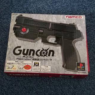 プレイステーション(PlayStation)のPlayStation Guncon ガンコン(ゲーム)