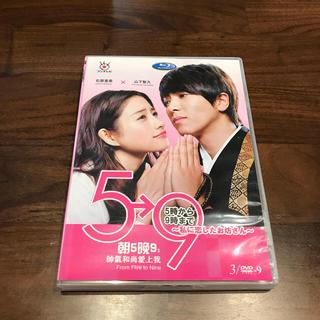 ヤマシタトモヒサ(山下智久)のドラマ 5時から9時まで DVD(TVドラマ)