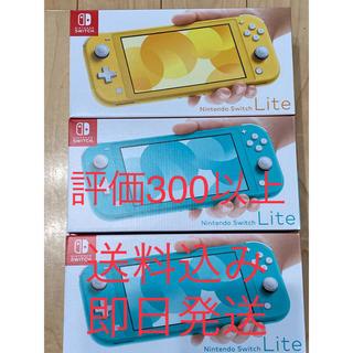 ニンテンドースイッチ(Nintendo Switch)のNintendo Switch Lite ターコイズ イエロー(家庭用ゲーム機本体)