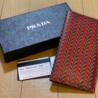 プラダ(PRADA)のPRADA 2015年クリスマスノベルティ パスケース(パスケース/IDカードホルダー)