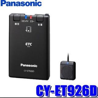 ETC cy-et926d panasoni