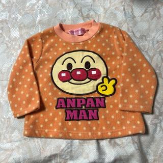 アンパンマン(アンパンマン)のアンパンマン フリーストップス サイズ80(トレーナー)