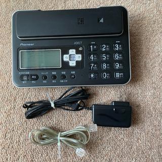パイオニア(Pioneer)のコードレス電話機 (その他)