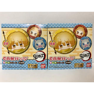 鬼滅の刃 B BOX  缶バッジ 2点セット 送料無料(バッジ/ピンバッジ)