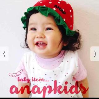 アナップキッズ(ANAP Kids)の新品同様♡PINKいちご帽子(帽子)