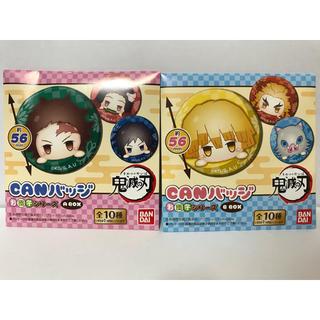 鬼滅の刃 缶バッジ A BOX     + B BOX セット 送料無料(バッジ/ピンバッジ)