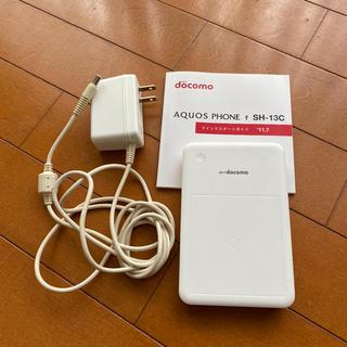 アクオス(AQUOS)のdocomo ワイヤレスチャージャー SH01(バッテリー/充電器)