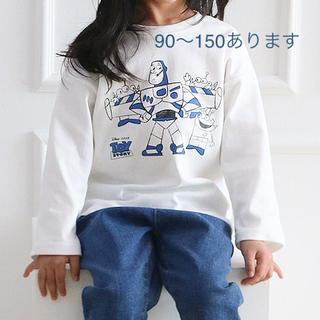 バズTシャツ 長袖 90〜150size(Tシャツ/カットソー)