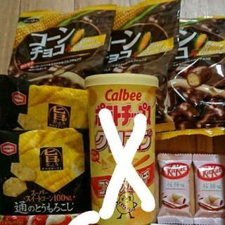 カメダセイカ(亀田製菓)のお菓子詰め合わせ(菓子/デザート)