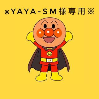 ショウガクカン(小学館)の※yAyA-Sm様 専用 アンパンマン パンやさん&れいぞうこ(知育玩具)