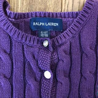 ラルフローレン(Ralph Lauren)のラルフローレン ニットセーター 110㎝(ニット)