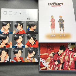 ハイキュー アンソロジー・DVD(その他)