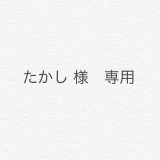アメリヴィンテージ(Ameri VINTAGE)のたかし様専用 スカーフ(バンダナ/スカーフ)
