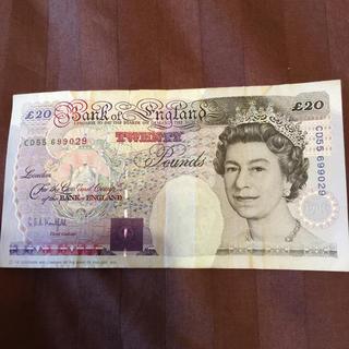 イギリス紙幣  20ポンド(貨幣)
