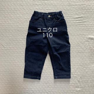 ユニクロ(UNIQLO)のユニクロ 新品110(パンツ/スパッツ)