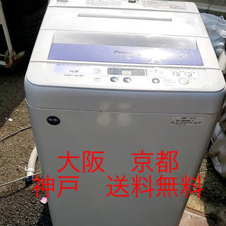 パナソニック(Panasonic)のPanasonic 全自動電気洗濯機  NA-F45B5B     2012年製(洗濯機)
