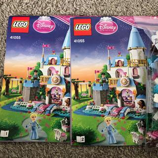 Disney - LEGO Disney princess 2個セット