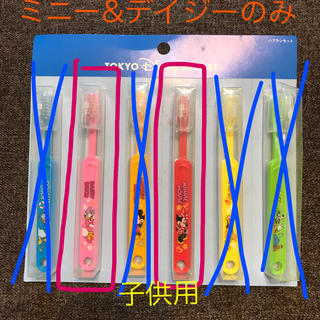 ディズニー(Disney)のディズニーリゾート 子供用歯ブラシ ミニー&デイジー 2本 女の子 (歯ブラシ/歯みがき用品)