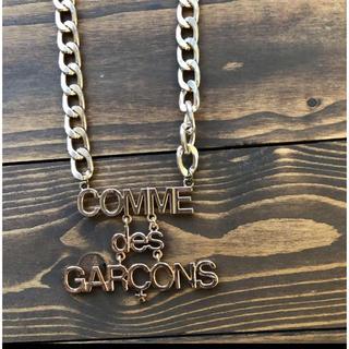 コムデギャルソン(COMME des GARCONS)のコムデギャルソン ノベルティー ネックレス(ネックレス)