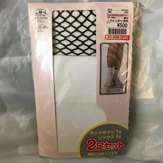 シマムラ(しまむら)の網タイツ&ソックス 2足セット (タイツ/ストッキング)