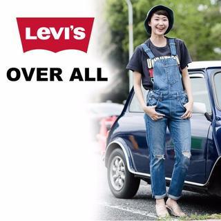 Levi's - Levi'sストレッチオーバーオール ダメージ加工☆サイズS