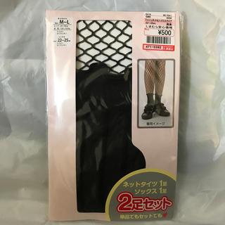 シマムラ(しまむら)の網タイツ&ソックス 2足セット(タイツ/ストッキング)