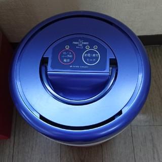 家庭用生ゴミ乾燥機(生ごみ処理機)
