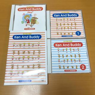 ヤマハ(ヤマハ)のヤマハ英語教室  Ken And Buddy DVDとCD(知育玩具)