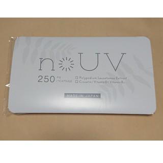 noUV 10粒(日焼け止め/サンオイル)