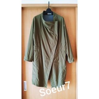スコットクラブ(SCOT CLUB)のSoeur7★定価¥23760カーキジャケットコート(ブルゾン)