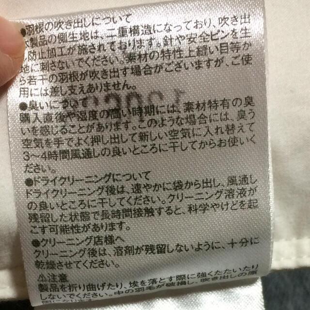 MUJI (無印良品)(ムジルシリョウヒン)の無印良品 羽根枕43×63 インテリア/住まい/日用品の寝具(枕)の商品写真