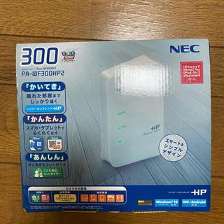 エヌイーシー(NEC)のNEC Aterm PA-WF300HP2 (その他)