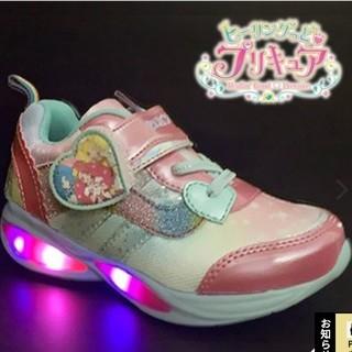 バンダイ(BANDAI)のヒーリングっど プリキュア 光る靴  ピンク    18センチ(スニーカー)