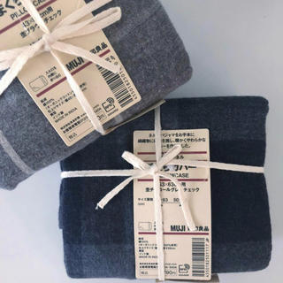 ムジルシリョウヒン(MUJI (無印良品))の新品 セット 無印良品 綿フランネル まくらカバー 枕カバー ピローケース(枕)