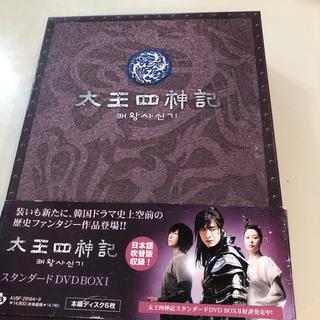 太王四神記 スタンダードDVD BOX I DVD(TVドラマ)