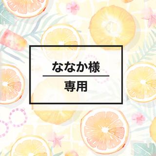 アニエスベー(agnes b.)のTo☆b by agnes b. 本革レザージャケット(ライダースジャケット)