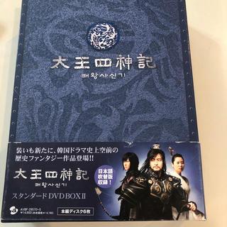 太王四神記 スタンダードDVD BOX II DVD(TVドラマ)