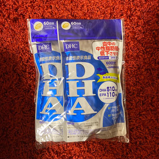 ディーエイチシー(DHC)の【新品未使用品】DHC サプリ DHA 60日分2袋(その他)