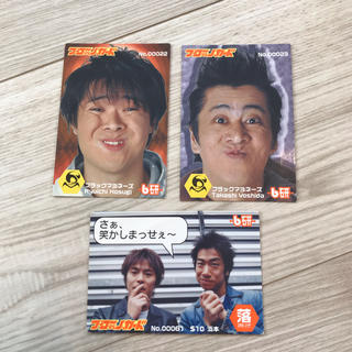 b研*プロ芸人カード(お笑い芸人)