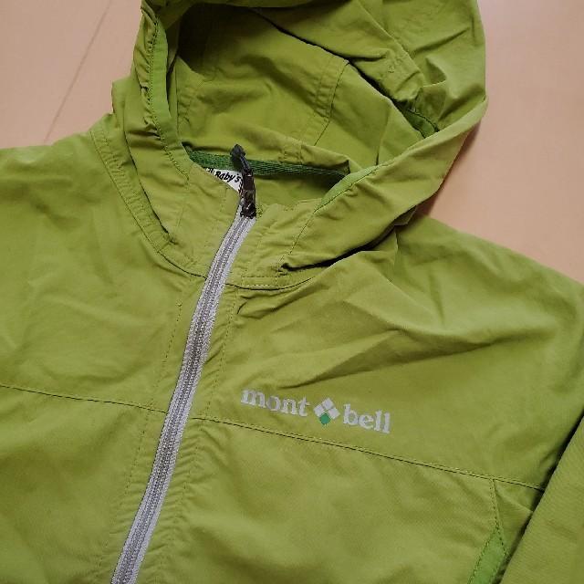 mont bell(モンベル)のmont-bell モンベルアウター 90センチ キッズ/ベビー/マタニティのキッズ服女の子用(90cm~)(ジャケット/上着)の商品写真