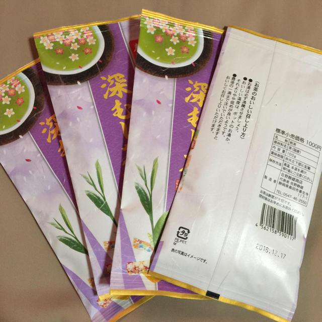 送料込⭐️定価3240円 3本 深むし茶 食品/飲料/酒の飲料(茶)の商品写真