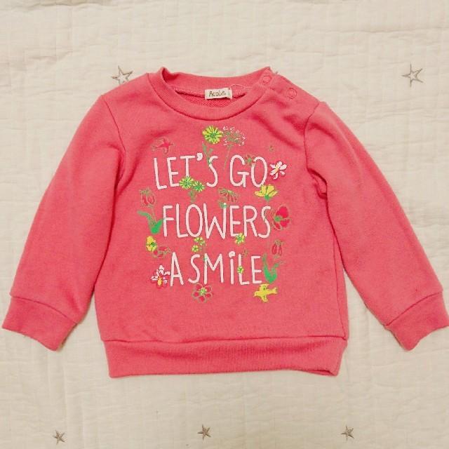 Acoba(アコバ)の90cm☆ACOBA☆ピンクトレーナー キッズ/ベビー/マタニティのキッズ服女の子用(90cm~)(Tシャツ/カットソー)の商品写真